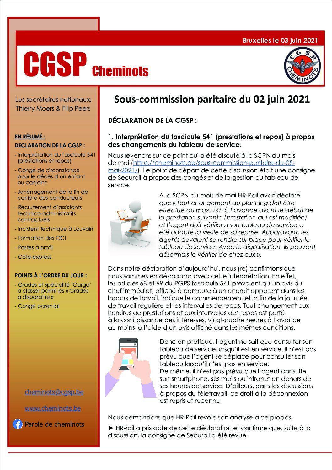 Sous-commission paritaire du 02 juin 2021